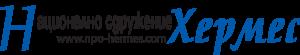 npo-hermes-logo